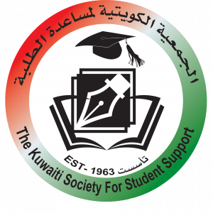 Kuwait society for student support